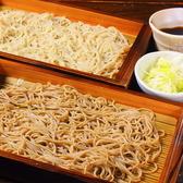 蕎麦 酒 肴 百景 葛西店のおすすめ料理2