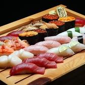大衆海鮮居酒屋 おっ魚 おっとっとのおすすめ料理2