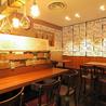 あいさぽDINER 上野マルイ店のおすすめポイント2