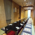 【別館】6名~最大30名様までOKの座敷個室