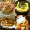 創作家庭料理 Dining 禅 西小山のおすすめポイント1