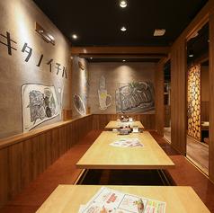 キタノイチバ 下関東口駅前店の雰囲気1