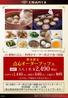 上海スパイス 栄本店のおすすめポイント1