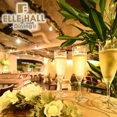 ELLE HALL Dining エルホールダイニングの写真