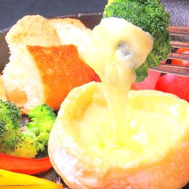 ラモーネ Lamoneのおすすめ料理1