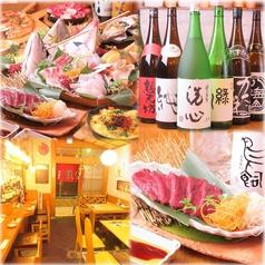 居酒屋 ビスバル 満月 赤坂の写真
