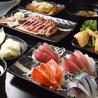 膳 ZEN 北浦和のおすすめポイント1