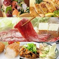 四十七都道府県のご当地料理