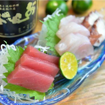 ぱやお 栄町店のおすすめ料理1