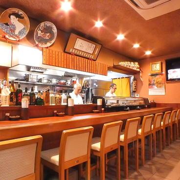 日本料理 八千代 浜松の雰囲気1