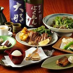 和食 ぶら日のコース写真