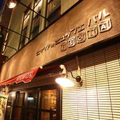 エソラ ESOLA 戸塚駅前店のおすすめ料理3