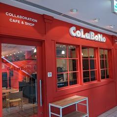 CoLaBoNo コラボノの写真