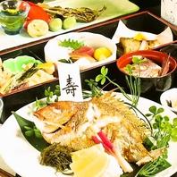 祝い膳コースは2500円~♪宴会はこれで決まり!!