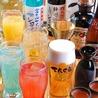 てんくう 浜松有楽街店のおすすめポイント2