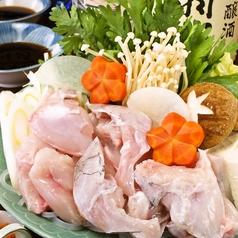 四季の味 さとうのおすすめ料理1