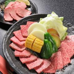 黒毛和牛焼肉 うのう 福島本店のコース写真