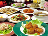 中国料理 耕治 井筒屋店のおすすめポイント1