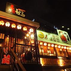 赤から 大阪福島店の雰囲気1