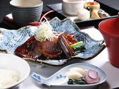 日本料理 三田ばさらのおすすめ料理3