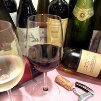 自社輸入ワイン