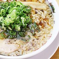 京都風醤油味の鶏ガラスープ