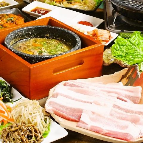 韓国料理居酒屋ちんぐ