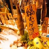 貝と魚と炉ばたのバンビの雰囲気3