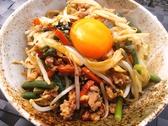 麺屋 春爛漫のおすすめ料理3