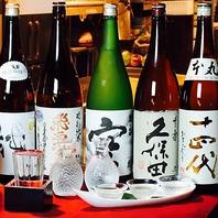 四十七都道府県のご当地飲料