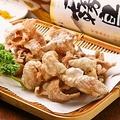 料理メニュー写真鶏皮チップ