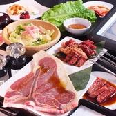 焼肉きんぐ 町田店のおすすめ料理2