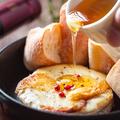 料理メニュー写真カマンベールのオーブン焼き~はちみつ添え~
