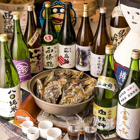 美酒鍋コース4000円よりご用意♪お座敷で日本酒や鍋を楽しむ★BBQもOK◎