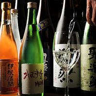 京都の地酒、ワイン・カクテルが多彩に味わえる魅力♪
