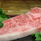 焼肉 辰巳屋のおすすめ料理2