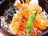 民芸そば信州のおすすめ料理3