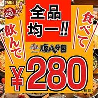 8月10日(水)ニューオープン★