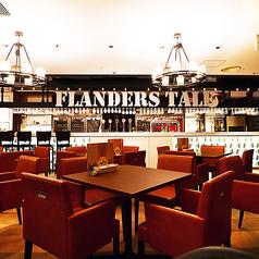 フランダース テイル FLANDERS TALE ハービスプラザ梅田店特集写真1