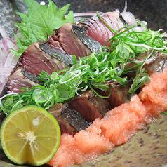 和宴処 みやまのおすすめ料理1