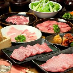 焼肉 たじま 藤沢のおすすめポイント1