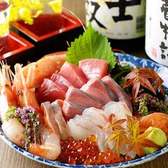 居酒屋 喰海 名古屋駅店のおすすめ料理1