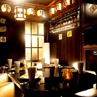 ◆懐かしいレトロ個室空間でプライベートなひと時を…
