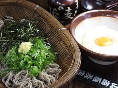 山商蕎麦店のおすすめ料理1