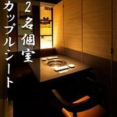 2名個室はデートにぴったりの空間!