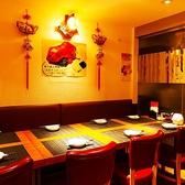 テーブル8名 渋谷 飲み放題 食べ放題 貸切 宴会