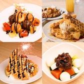 しゃぶしゃぶドレミ 横浜西口店のおすすめ料理2