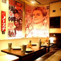 ◆津田沼の駅チカ!自由な時を過ごせる大人のレトロ空間