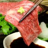 焼肉 辰巳屋のおすすめ料理3