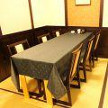 藤蔵 祇園店の雰囲気1